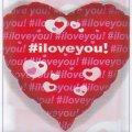 Valentines Day 17