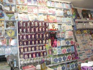 shop 02
