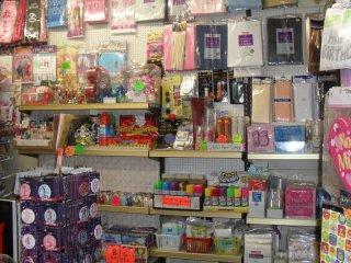 shop 06